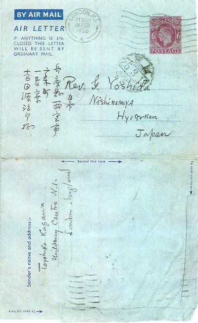 91-6外国手紙