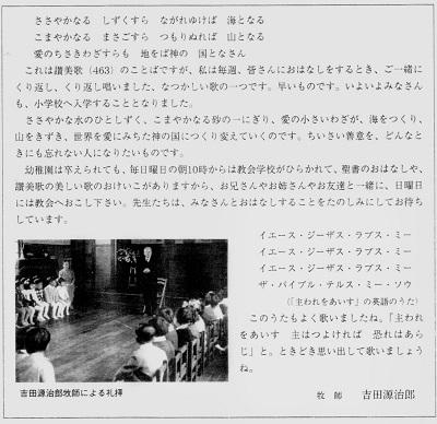 92-4吉田26年3月の話し