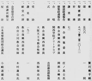 92-11式のつづき