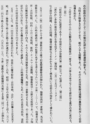 92-15文章のつづき