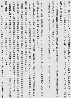 92-13式のつづきの文章