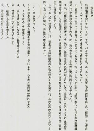 92-23文章つづく