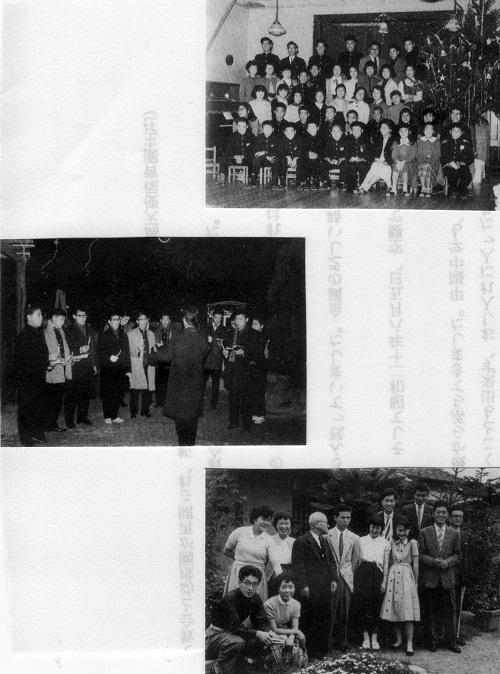92-19写真3枚(50年代)