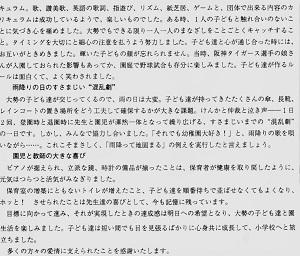 93-5つづき4