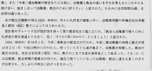 93-3つづき2