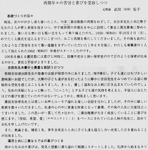 93-4つづき3