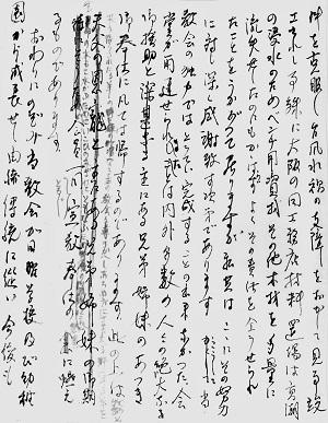 93-11つづき4