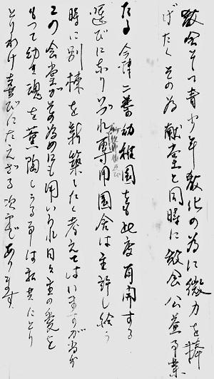 93-12つづき5