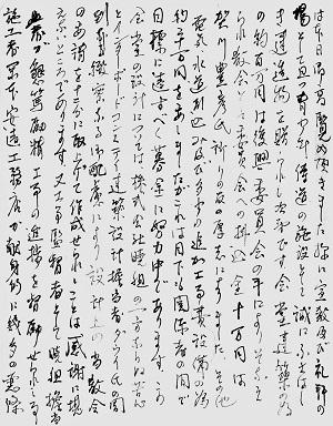 93-10つづき3