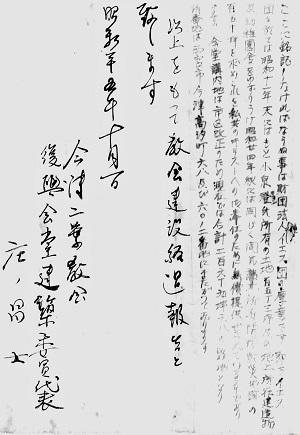93-13つづき6