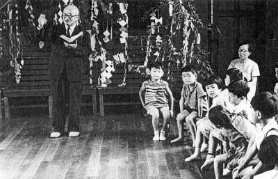 94-2吉田夫妻と子供写真