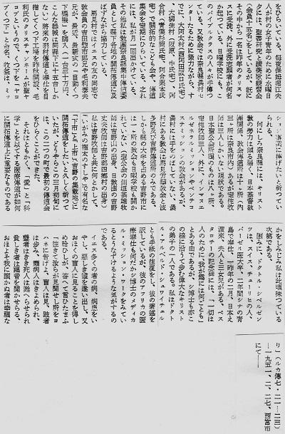 94-11つづき3