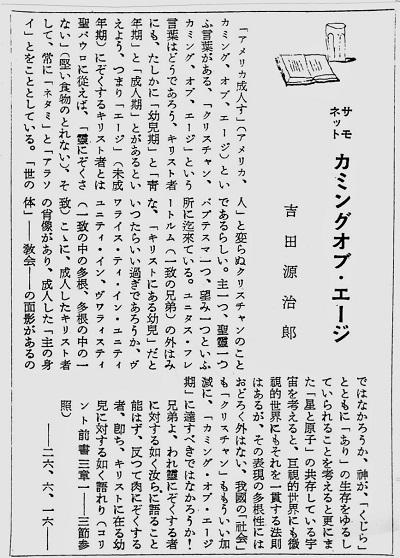 94-15つづきサモネット
