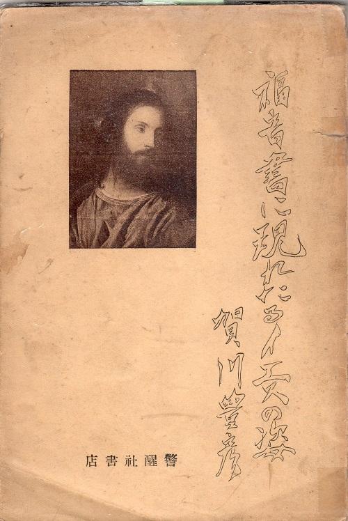 img618.jpg