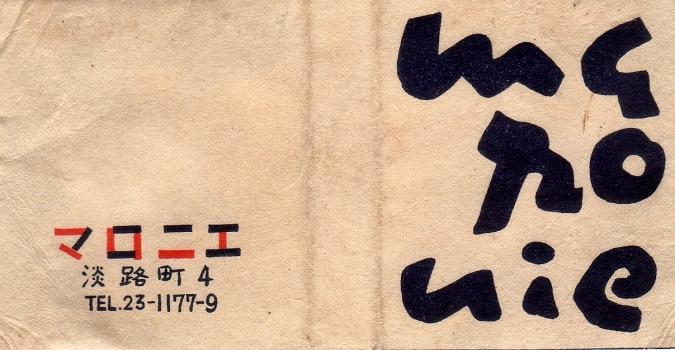 img816-s.jpg