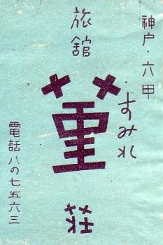 img819-s.jpg