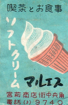 img893-s.jpg