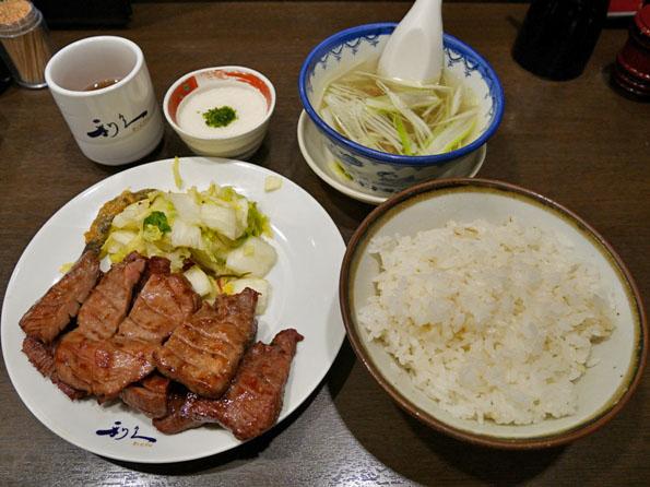 140213.仙台・牛たん炭焼 利久0011