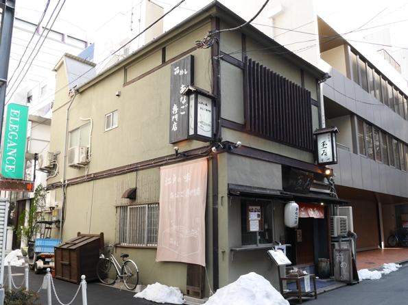 140218.日本橋・玉ゐ室町店0000
