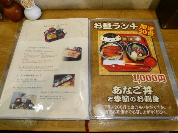140218.日本橋・玉ゐ室町店0027