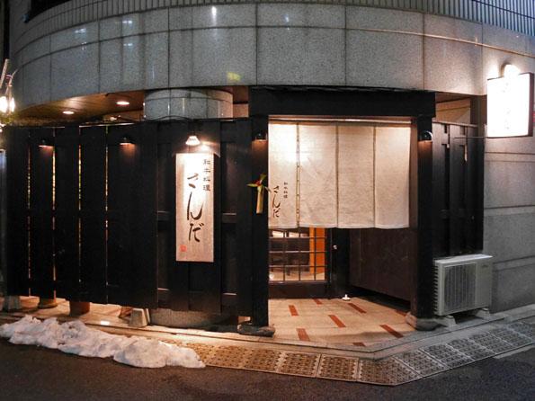 140219.銀座・ブルガリ・イル・リストランテ0069