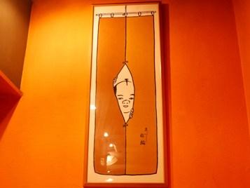 140415.京橋・松輪0020