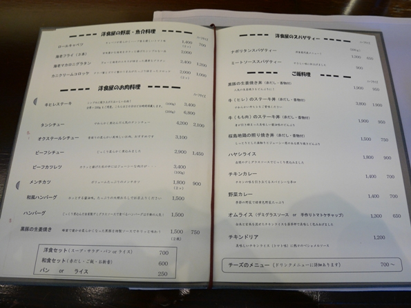 140504.上野・厳選洋食さくらい0012