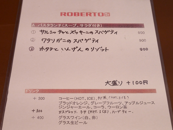 140523.銀座・タテルヨシノ0004