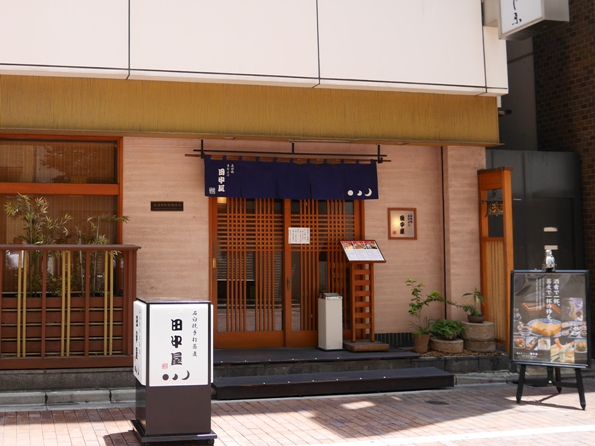 140530.銀座・明月庵田中屋0005