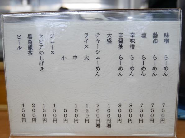 140716.北海道出張0156