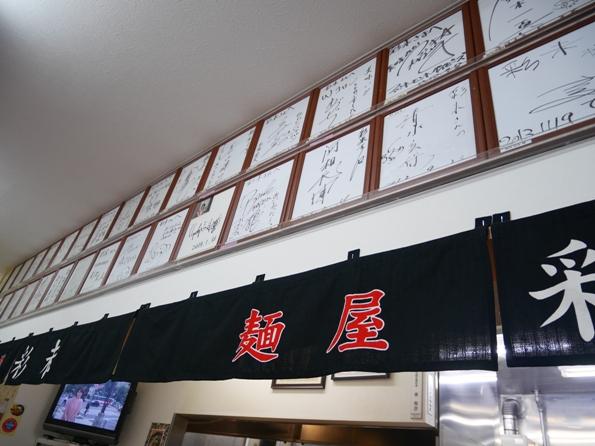 140716.北海道出張0157