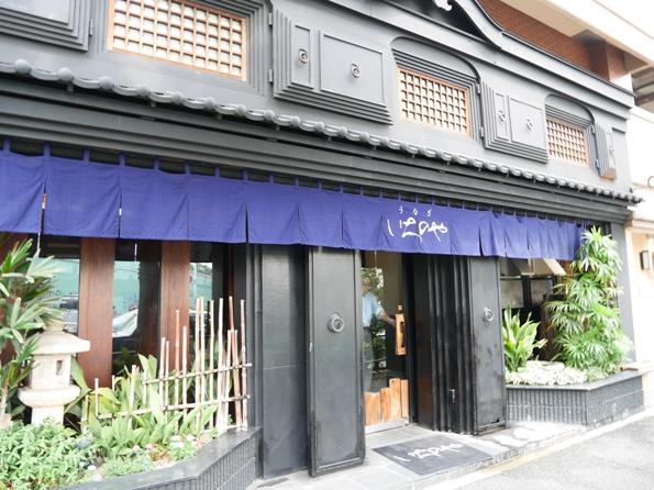 140723.赤坂・たつむら0008