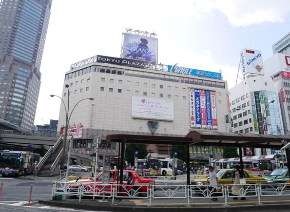 140730.渋谷・ロゴスキー0001