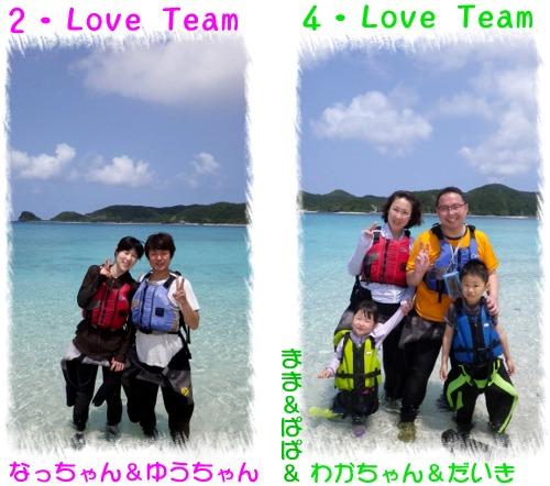 Love Team ×2