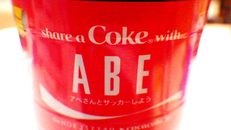 ABEP4733.jpg