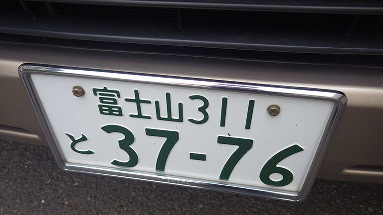 ABEP7463.jpg