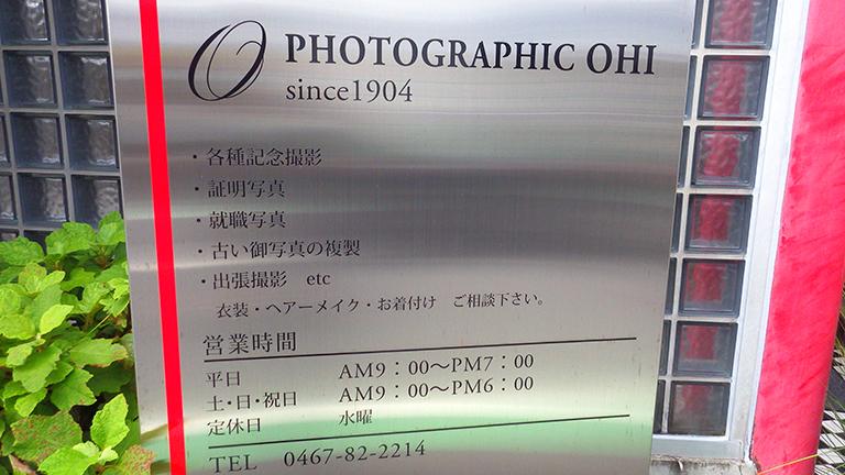 ABEP8184.jpg