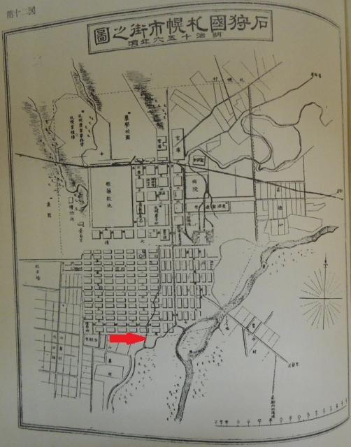 札幌市史掲載明治15,6年頃地図