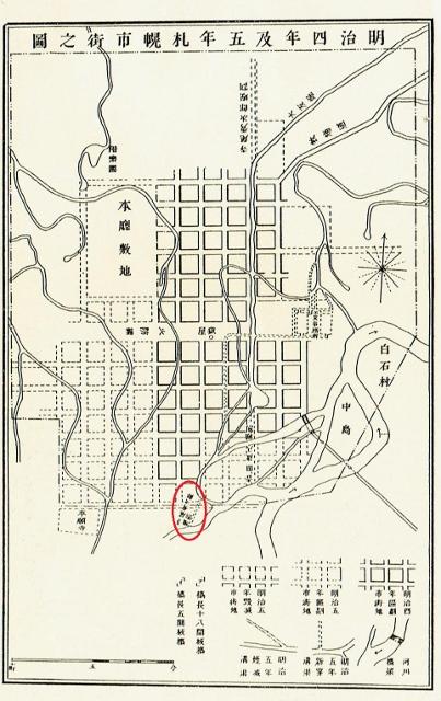 明治四年及五年札幌市街之圖