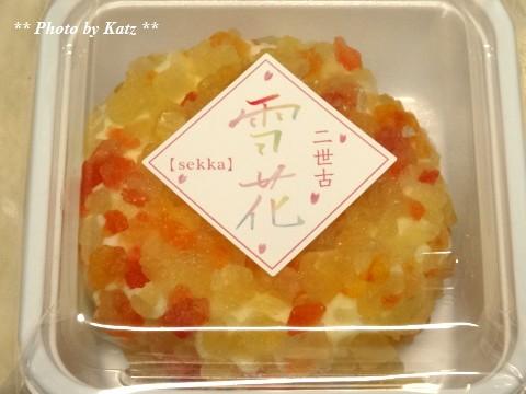 ニセコチーズ (1)