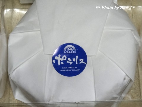 北海道ロコ (7)