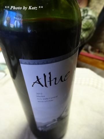 201402 ワイン