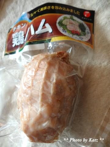 札幌マザーズ (2)