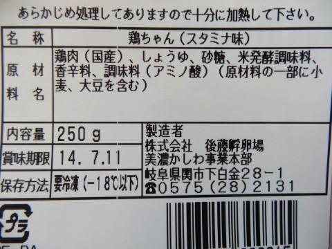 札幌マザーズ (4)