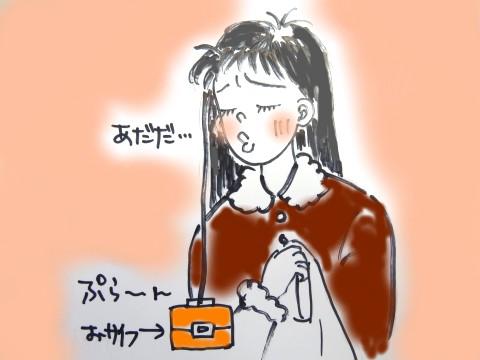 お団子事情 (1)