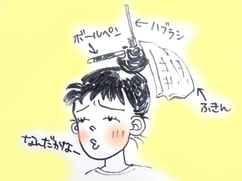 お団子事情 (2)