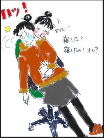 昼寝事情 (1)
