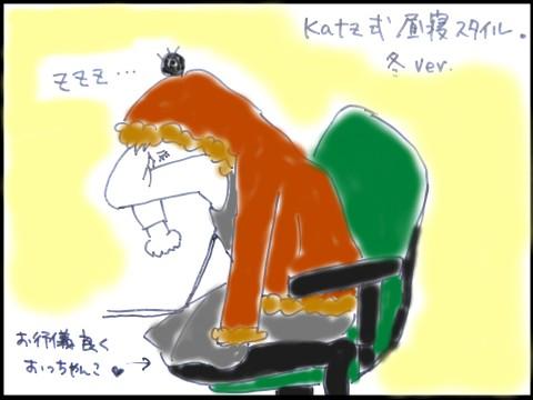 昼寝事情 (2)