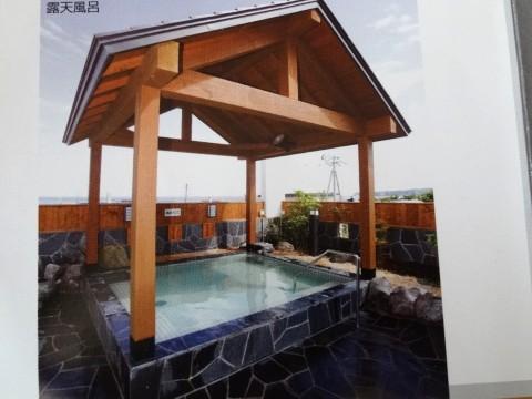 鶴亀温泉 (2)