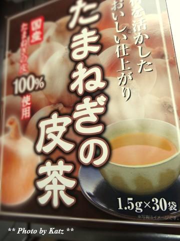2014 お茶 (1)